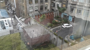 Aussicht vom Hotelzimmer